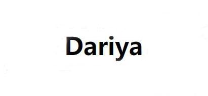 Dariya是什么牌子_塔莉雅品牌怎么样?
