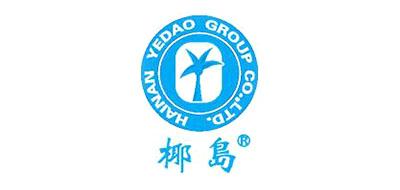 Yedao是什么牌子_椰岛品牌怎么样?