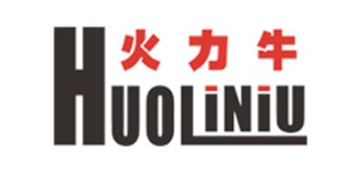 HUOLINIU是什么牌子_火力牛品牌怎么样?