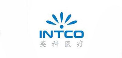 INTCO是什么牌子_英科医疗品牌怎么样?