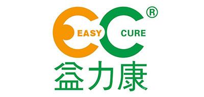EASY CURE是什么牌子_益力康品牌怎么样?