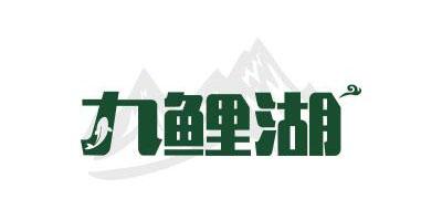 莲子十大品牌排名NO.6