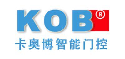 KOB是什么牌子_卡奥博品牌怎么样?