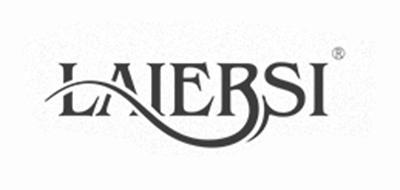 LAIERSI是什么牌子_莱尔思品牌怎么样?