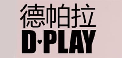 德帕拉/D-PLAY