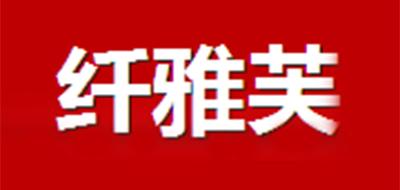 吊带背心十大品牌排名NO.9