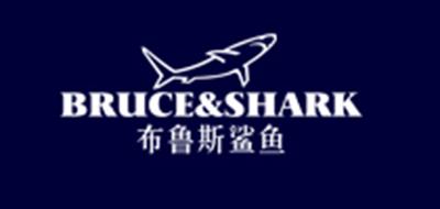 布鲁斯鲨鱼是什么牌子_布鲁斯鲨鱼品牌怎么样?