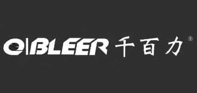 QIBLEER是什么牌子_千百力品牌怎么样?