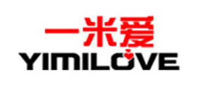 YIMILOVE是什么牌子_一米爱品牌怎么样?