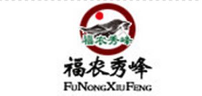 FUNONGXIUFENG是什么牌子_福农秀峰品牌怎么样?