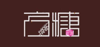 方糖是什么牌子_方糖品牌怎么样?