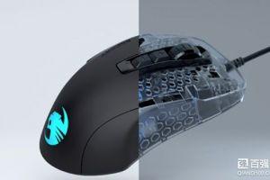 ROCCAT冰豹推出魔幻豹游戏鼠标:仅重66克-2