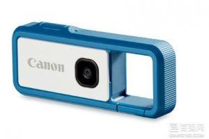 佳能发布IVY REC钥匙扣便携式数码相机:售价922.5元-2