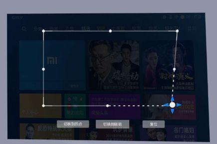 峰米激光电视4K Cinema正式发售:4K分辨率-2