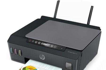 惠普Smart Tank 518惠彩连供打印一体机:支持微信打印-1