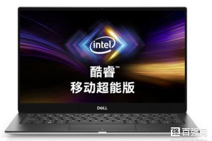 戴尔推出XPS7390移动超能版:售价11999元-1