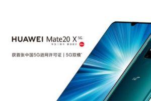 华为Mate20X 5G 正式开售:售价6199元-2