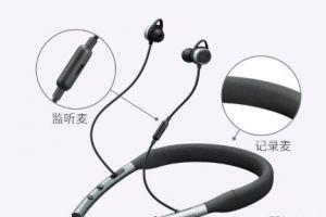 AKG推出N200NC降噪蓝牙耳机:售价1599元-2