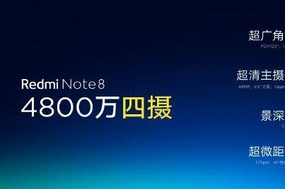 Redmi Note 8正式发布:4000mAh标配18W快充-2