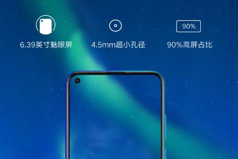 全新荣耀Play3今日开启预售:千元级魅眼全视屏手机-3
