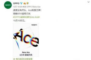 华为FreeLace无线耳机新配色皓月银开售:价格479元-1