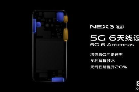 vivo NEX 3 5G正式公布:内置4500mAh电池-1