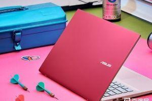 华硕VivoBook15 X上架:预售价6199元-1