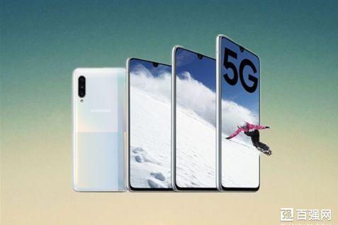 三星发布 Galaxy A90 5G手机:搭载骁龙855-3
