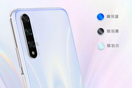 荣耀20S正式发布:荣耀最强自拍手机-2