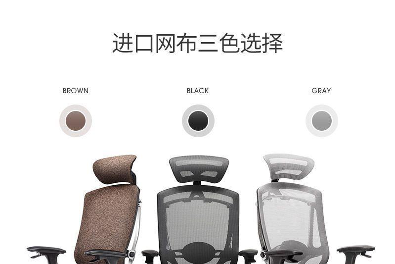 有谱人体工学椅哪款好?性价比最高的是哪个?-1