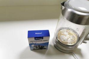 德国Reimol家电水垢清洁块实测 轻松去除烧水壶水垢-1