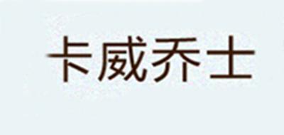 皮短裤十大品牌排名NO.7