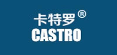 CASTRO是什么牌子_卡特罗品牌怎么样?