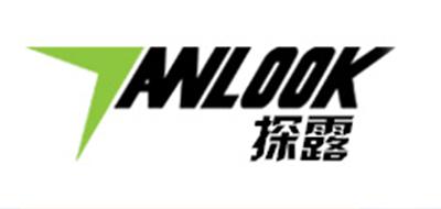 TANLOOK是什么牌子_探露品牌怎么样?