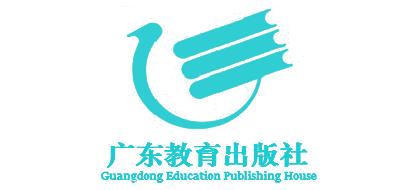 GUANGDONG EDUCATION PUBLISHING HOUSE是什么牌子_广东教育出版社品牌怎么样?