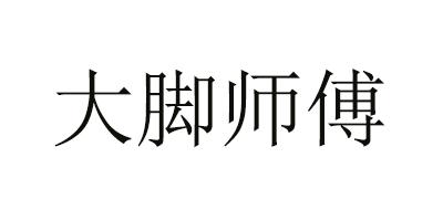 大脚师傅是什么牌子_大脚师傅品牌怎么样?