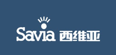 SAVIA是什么牌子_西维亚品牌怎么样?