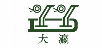 大瀛是什么牌子_大瀛品牌怎么样?