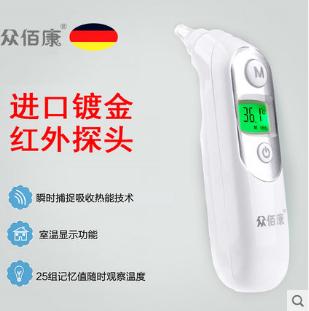 家用耳温枪儿童电子体温计婴儿红外线医用精准宝宝温度计额温表hl