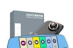 360行车记录仪M302、凌度HS950A和捷渡D680S选哪个好?-3