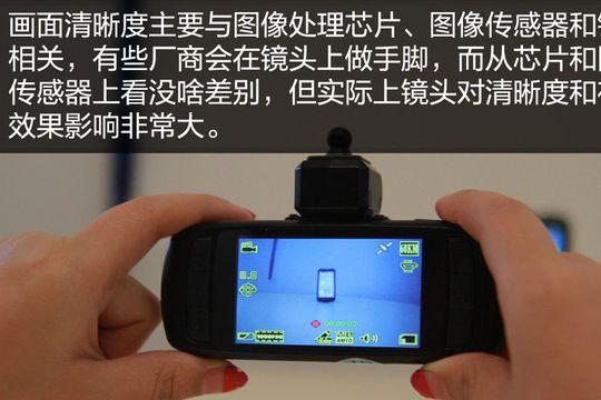 行车记录仪选720p、1080p还是1296p的?-1