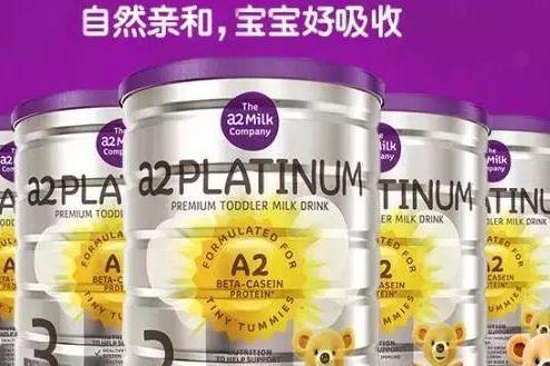 A2奶粉怎么样?A2奶粉中国版和澳洲版哪个好?-2