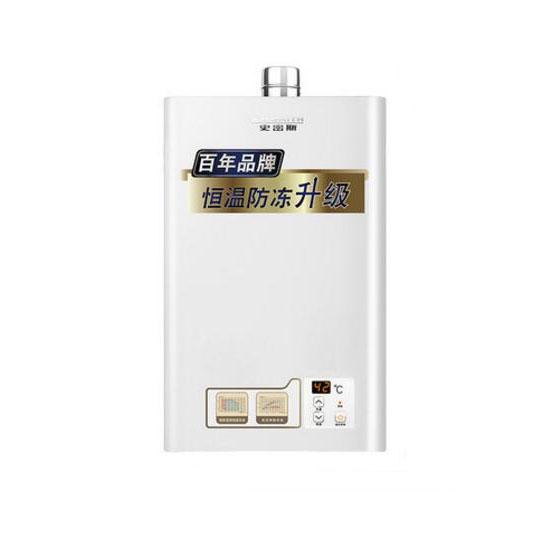 热水器海尔和史密斯哪个好?热水器对安装环境有哪些要求?-2
