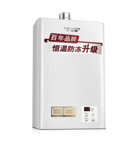 热水器哪个品牌的好,热水器如何选购?-2