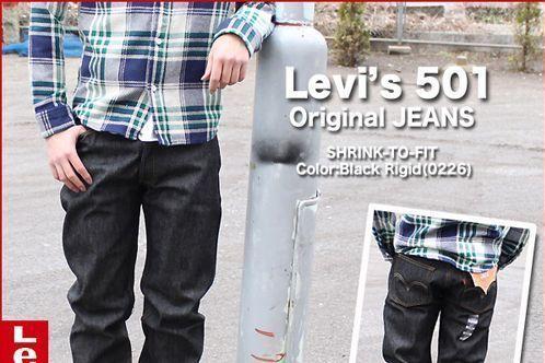 李维斯牛仔裤501和511有什么区别?-1