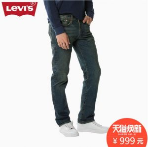 Levi's 和 Lee 牛仔裤哪个质量更好,款式颜色更好,穿着更舒服?-2