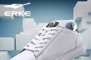 安踏小白鞋、李宁小白鞋和鸿星尔克小白鞋三个品牌的对比-3