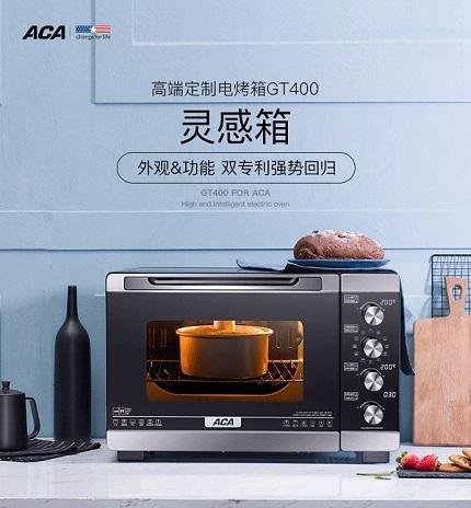 ACA北美电烤箱哪款好用?性价比怎样?-2