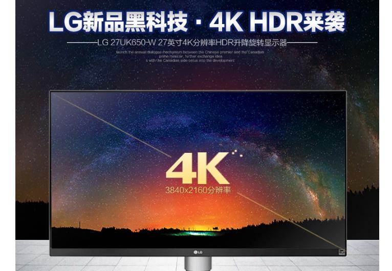 LG新款显示器发布:4K分辨率,颜值好高-1