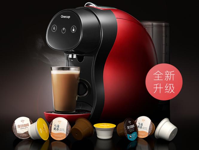 ONE CUP KD12-K6胶囊豆浆机怎么样?ONE CUP豆浆机好不好?-1